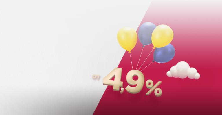 Сбросьте лишние проценты