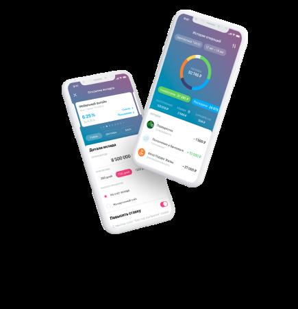 Новый мобильный банк