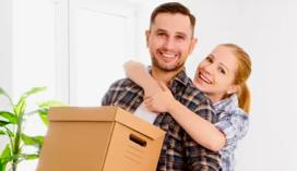 Акция – ипотека от 7,9% годовых