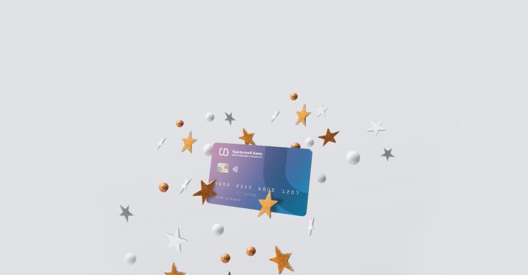 Кредит без поручителей под низкий процент