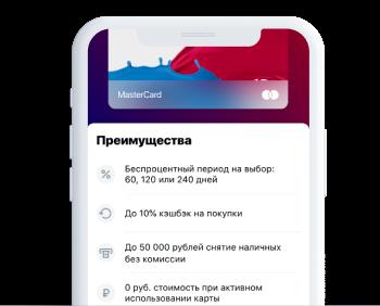 убрир онлайн заявка на кредитную карту оформить как без процентов перевести деньги с карты сбербанка на карту сбербанка другого региона