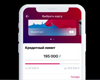 кредитная карта убрр 120 дней без процентов условия отзывы