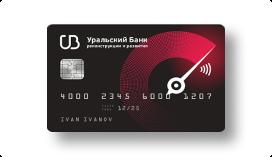 убрир банк заявка на кредитную карту
