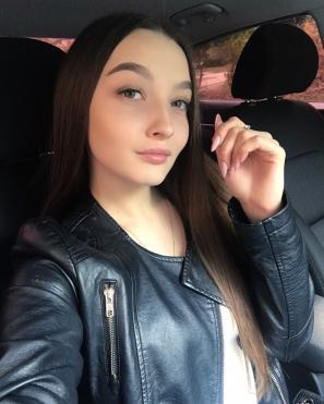 Трегубова Алина Александровна