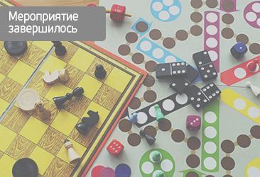 Игротека для детей 13-17 лет