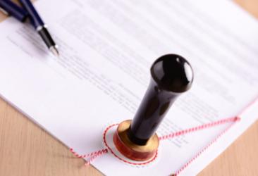 Экспресс-гарантии для участия в гос. закупках в рамках 223-ФЗ