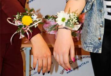 Красота руками детей