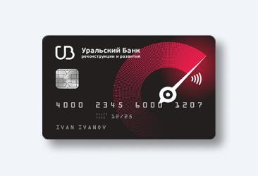 кредитные карты банков киров займ с частичным погашением