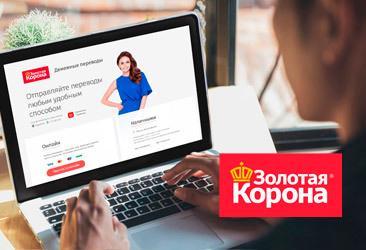 реконструкция развития банк онлайн кредит онлайн на карту без отказа без проверки мгновенно безработным на год без электронной