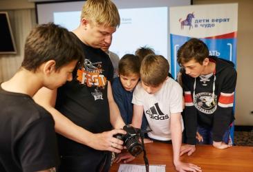 Шеф-повар, хореограф и телеведущая — УБРиР начал осуществлять профессиональные мечты детдомовцев