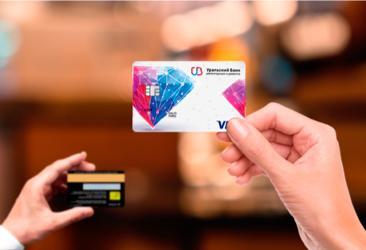 Возьму кредит кирове убрир енисейский объединенный банк взять кредит