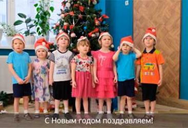 Социальный центр «Отрада» поздравил УБРиР с наступающим Новым Годом