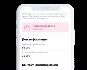 калькулятор онлайн расчета кредита беларусбанк