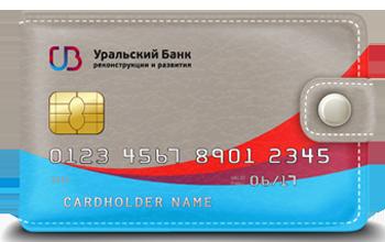 звонят банки и предлагают кредит как избавиться