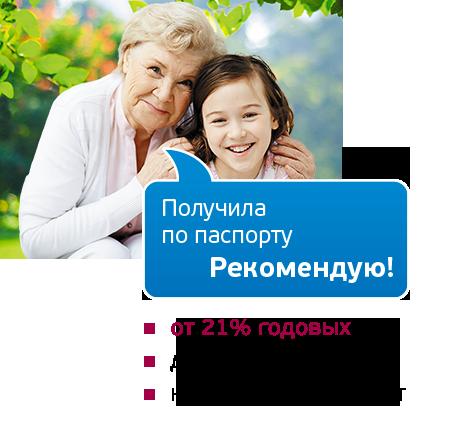Квартплата в москве пенсионеры